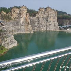Mangdang Mountain Geological Park User Photo