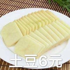 旺點重慶石鍋魚用戶圖片