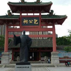 The Memorial Temple of Lord Bao (South Gate) User Photo