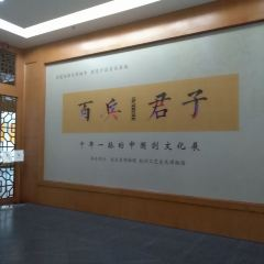 Anji Ecology Museum User Photo