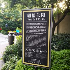 Aoxing Park User Photo