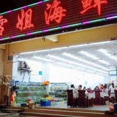 Xue Jie Seafood(Chun Yuan Zong Dian) User Photo
