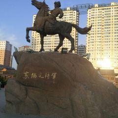 蘇炳文廣場用戶圖片