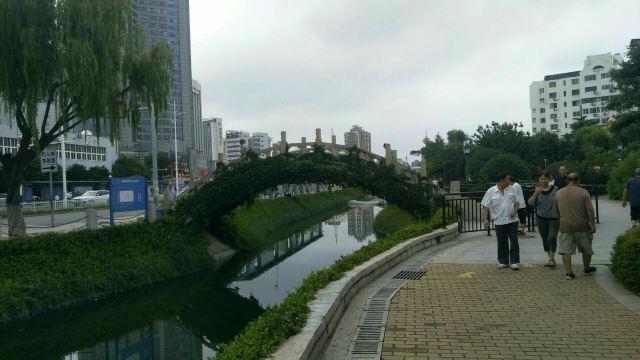 Mahao Park