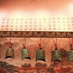 Dong Yi Culture Museum User Photo