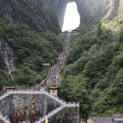 Tianmen Cave User Photo