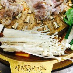 小豬小牛章魚水煎肉(牡丹江萬達店)用戶圖片