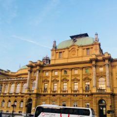Mimara Museum User Photo