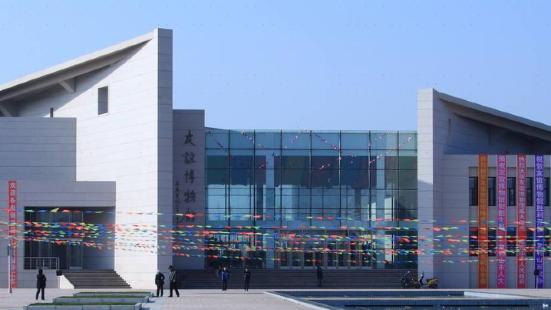 友誼博物館