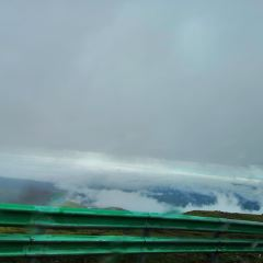 Gusun Peak User Photo