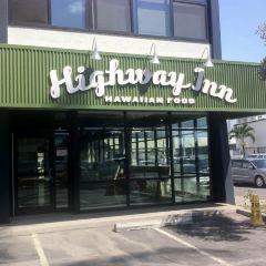 Highway Inn Restaurant(Kaka'ako店)用戶圖片