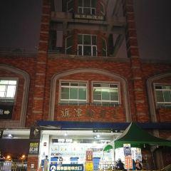 旗津輪渡站用戶圖片