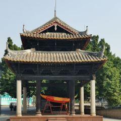 Beiyong Pavilion User Photo