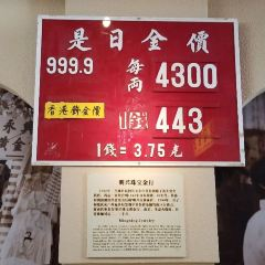Sino-British Street History Museum User Photo