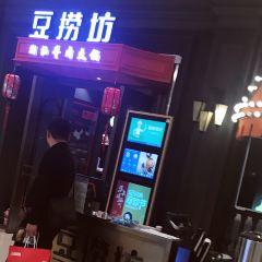 Dolar Shop ( Da Wei Cheng ) User Photo