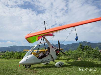 尼泊爾滑翔俱樂部