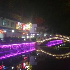 Xianghe Square User Photo