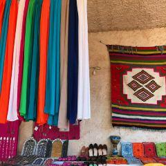 Medina User Photo