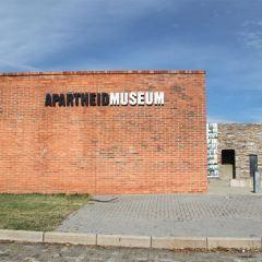 Apartheid Museum User Photo