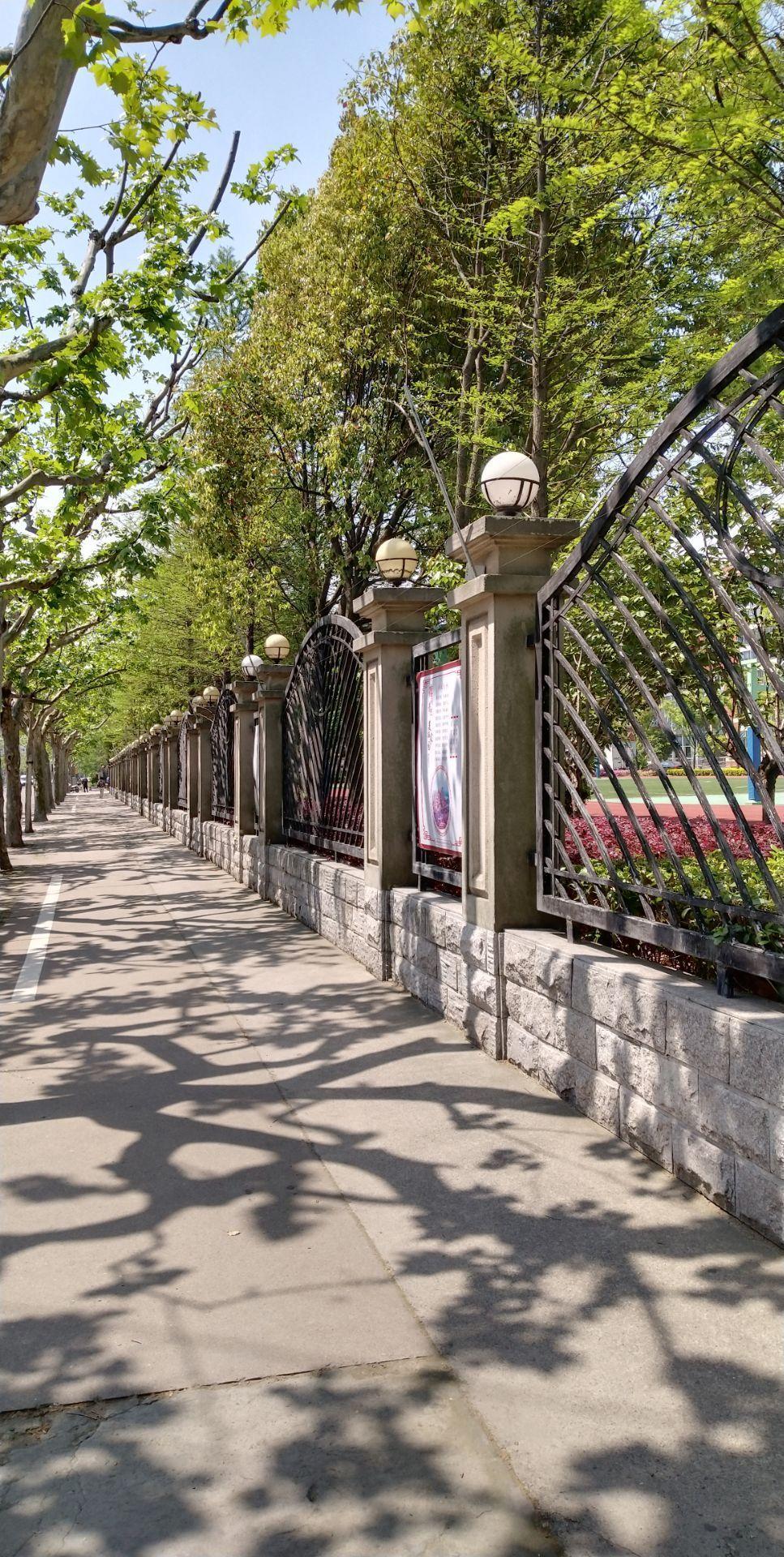 Qingjian Park