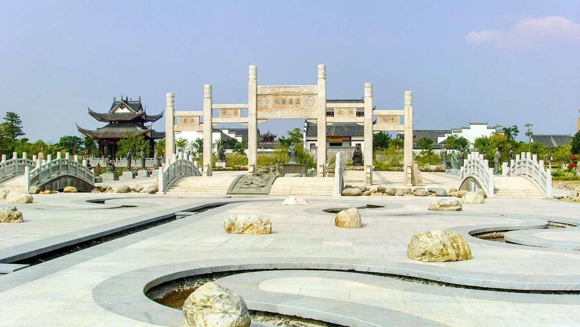Xiamen Private Half Day Tour to Xiamen Yuanbo Garden