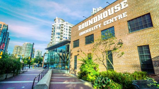 Roundhouse Community Arts & Recreation Centre