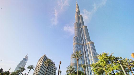 Burj Khalifa 124/125/148th Floor Ticket