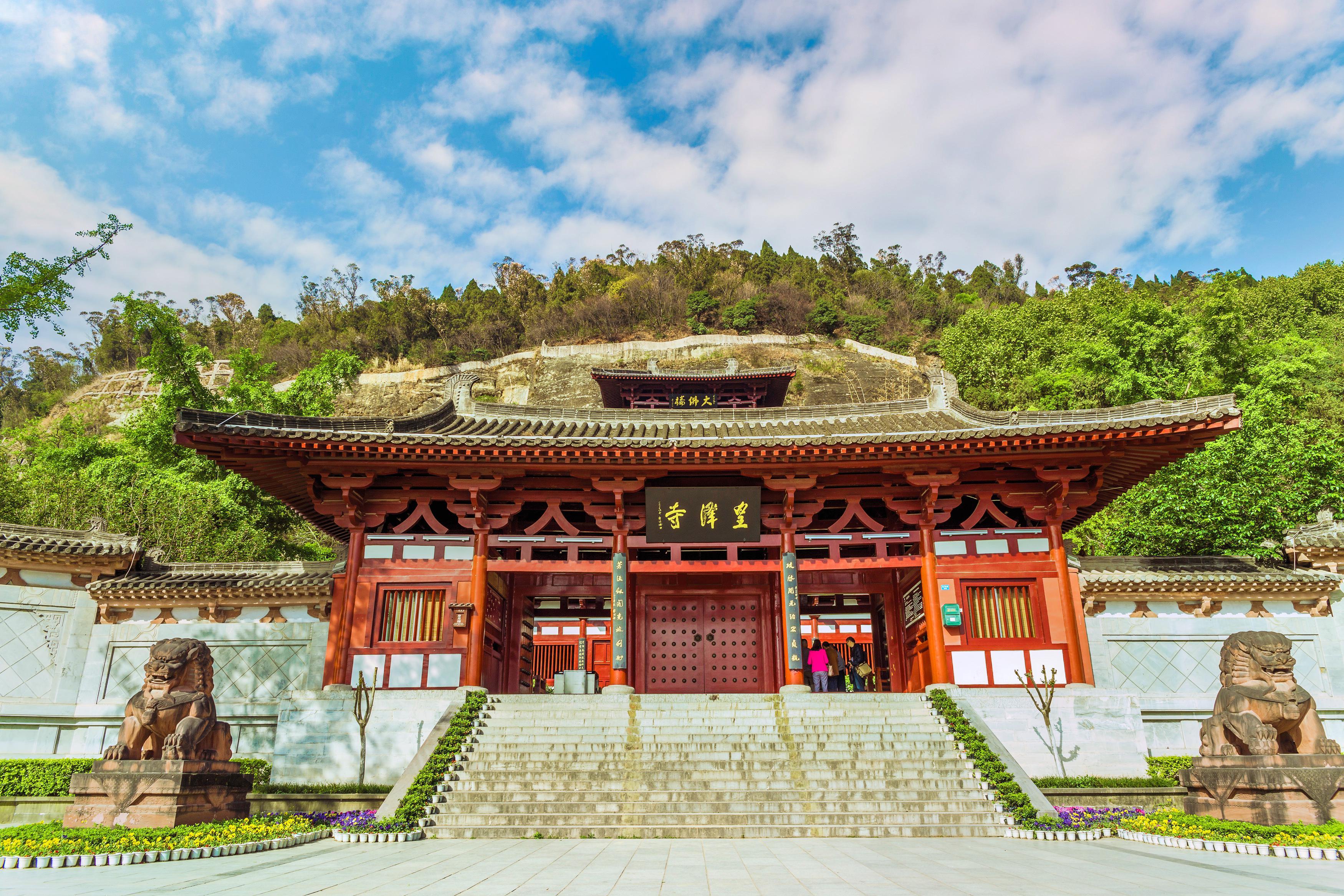 Huangze Temple