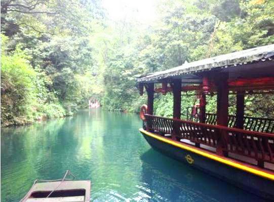 The Cuiying Lake