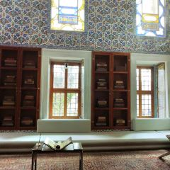 Eski ?ark Eserleri Muzesi User Photo