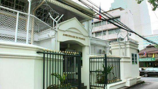 法國駐泰國大使館(曼谷)