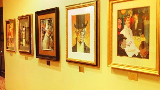 波西米亞美術館