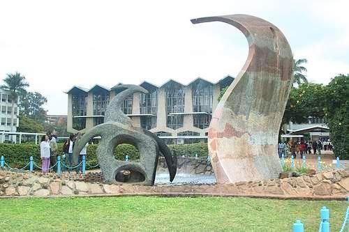 나이로비 대학