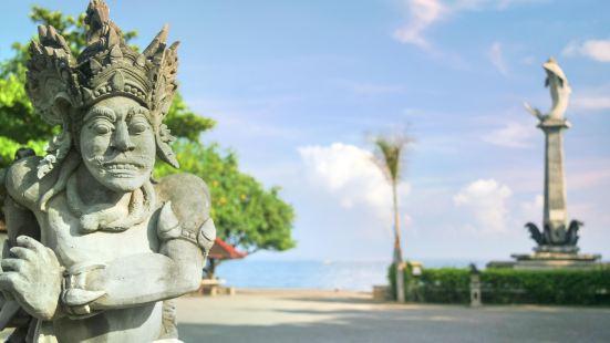 Plaza Bali