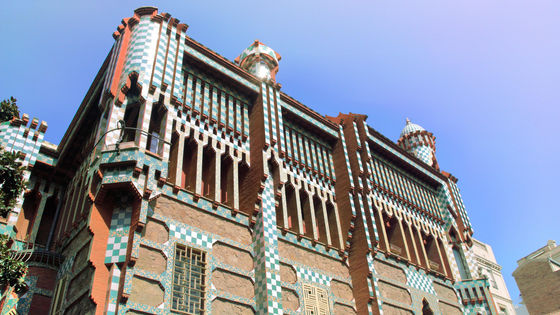 Gaudí Casa Vicens skip-the-line tickets