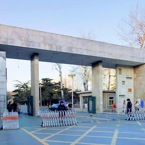 Renmin University of China
