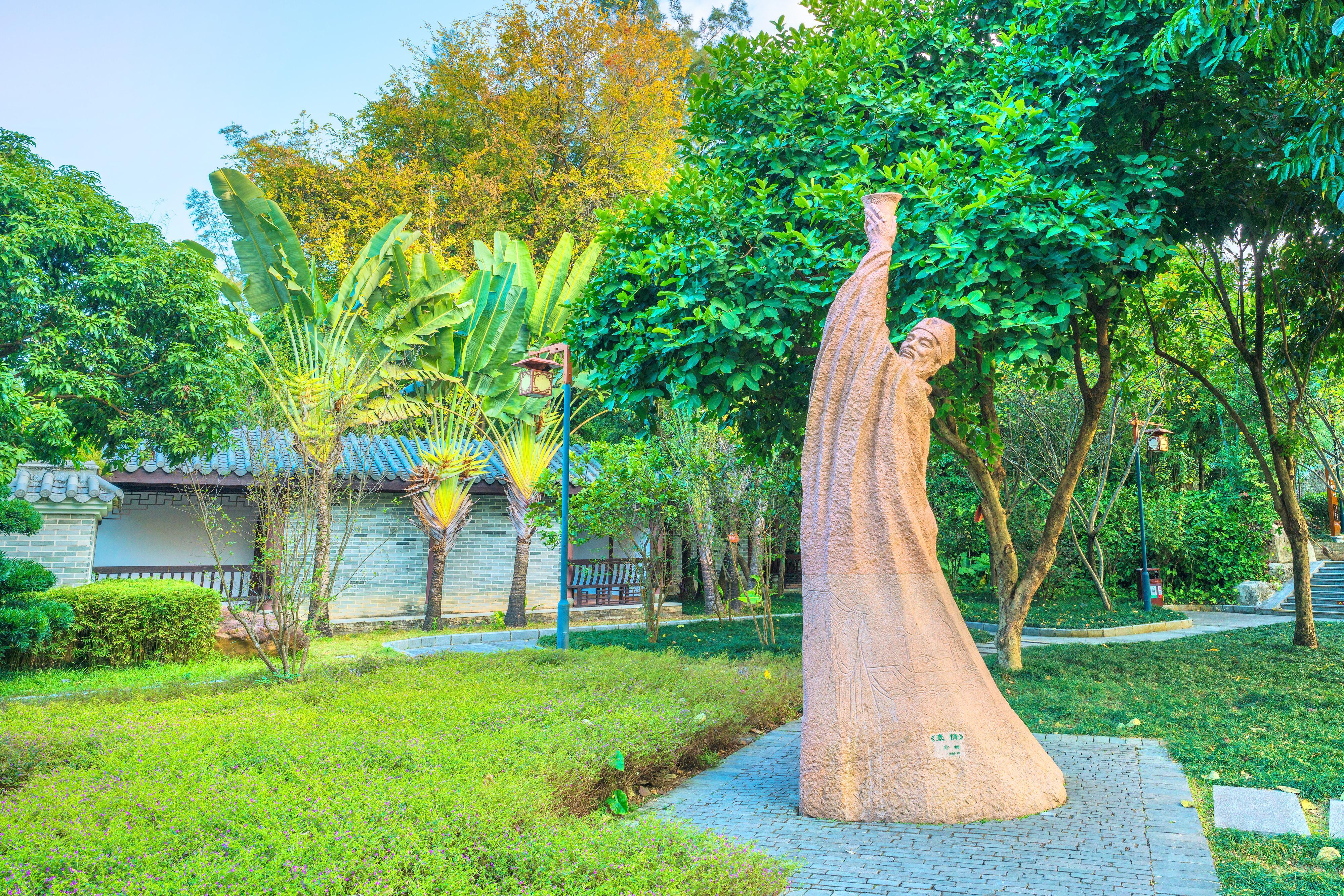 Dongpo Garden