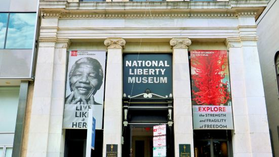 國家自由博物館