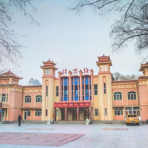 Children's Park of Harbin