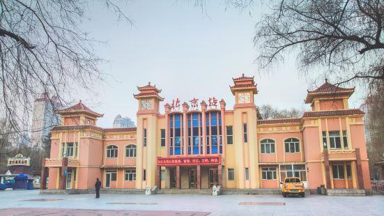 Children's Park of Harbin
