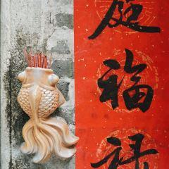 Jinjiangli Towers Group User Photo