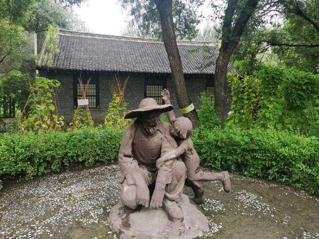 시아오홍옛날집