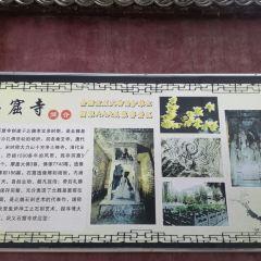鞏義石窟寺用戶圖片