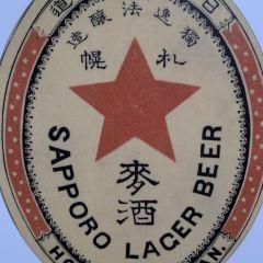 삿포로 맥주 박물관 여행 사진
