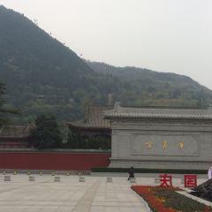 華清宮用戶圖片