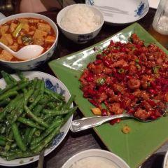 Cafe China User Photo