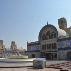 阿聯酋文化廣場用戶圖片