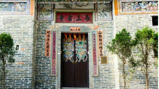 Fenlingping Shezhang Shan Gu Temple