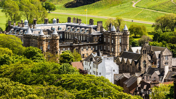 Palace of Holyroodhouse Ticket