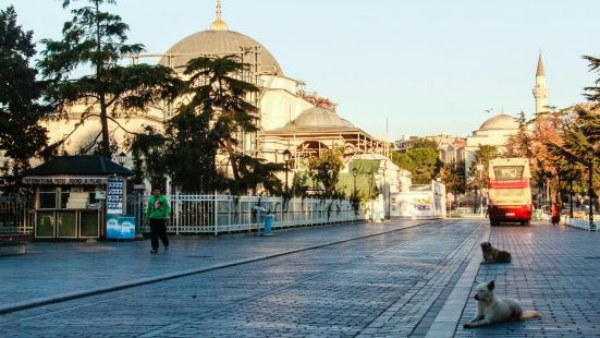 Sultanahmet District